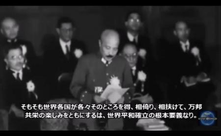 【KSM】大東亜会議と大東亜共同宣言 日本はアジアの希望だった [嫌韓ちゃんねる ~日本の未来のために~ 記事No15474