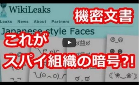 【動画】米国CIAが集めた日本に関する機密文書がすごすぎるwww「もうやだこの国w」世界が震撼した…その理由とは? [嫌韓ちゃんねる ~日本の未来のために~ 記事No15546