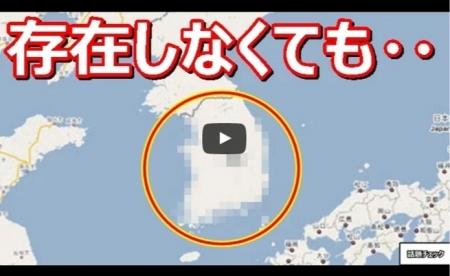 【動画】世界中が吹きだす自惚れ韓国ww 韓国人「もし我々が存在しなかったらお前らは確実に困るよね?」 [嫌韓ちゃんねる ~日本の未来のために~ 記事No15736