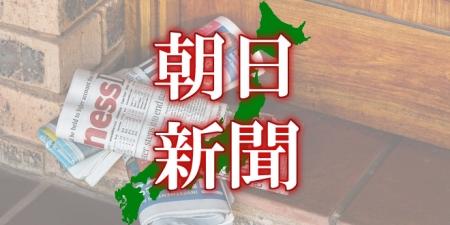 E015-ASAHI.jpg