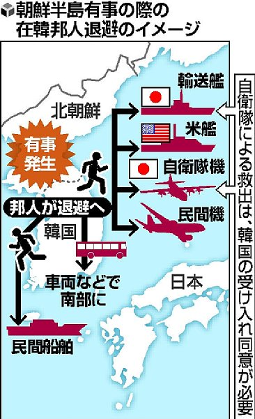 yomiuri201704211.jpg