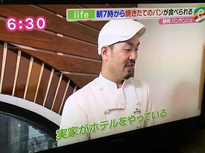 c4サンジュ (4)
