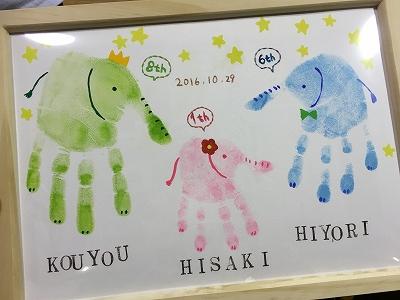 しろくま (2)