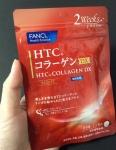 ファンケル HTCコラーゲン