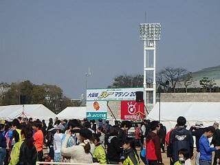 大阪城リレー4