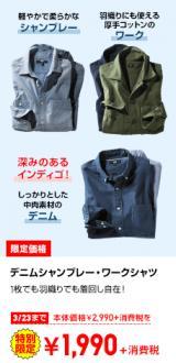 170317-bnr-m-limited-02_convert_20170317181414.jpg