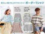 WM_Tshirt_170317_convert_20170317175500.jpg