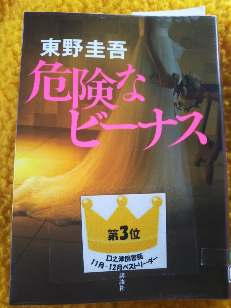 Book 20170223