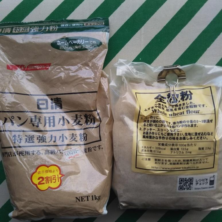 Flour 20170314