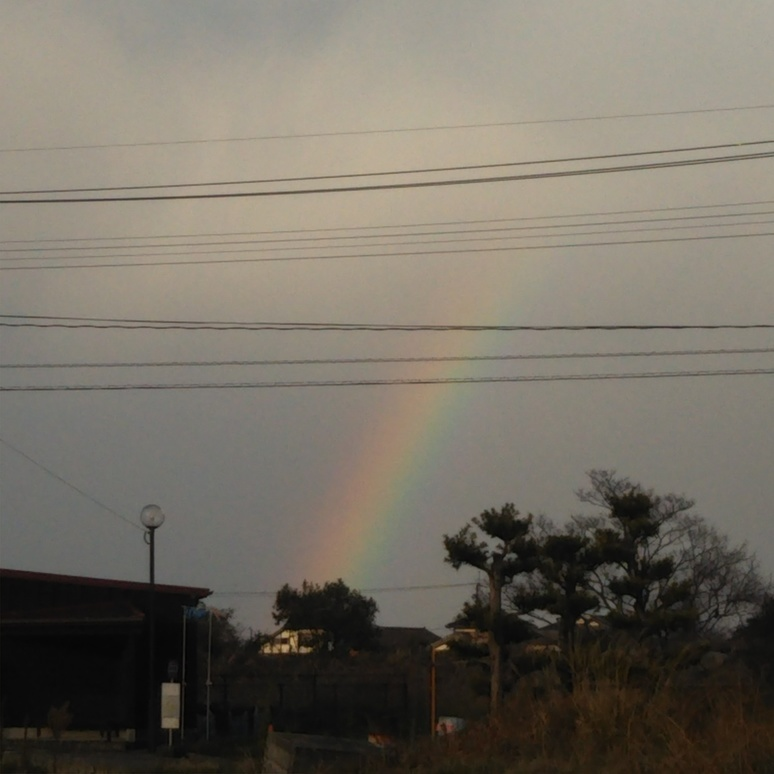 Rainbow 20170307
