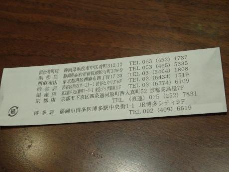 P3203265.jpg
