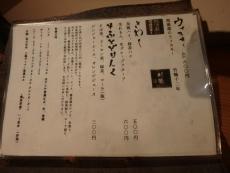 P3243675.jpg