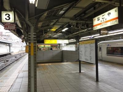 170114住よしJR名古屋駅3・4番ホーム店外観