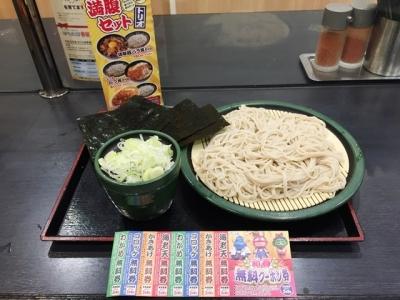170125ゆで太郎関内太田町店焼のりもり380円