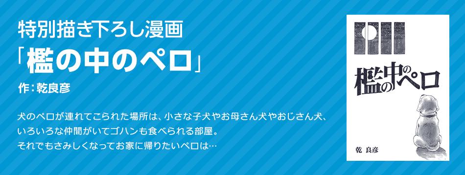 manga_h.png