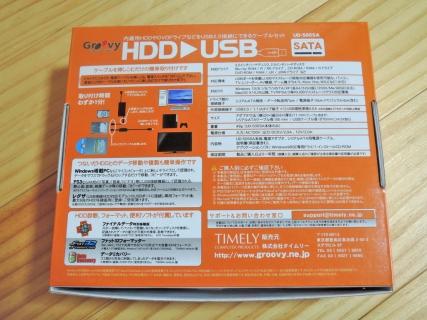 DSCN8161.jpg