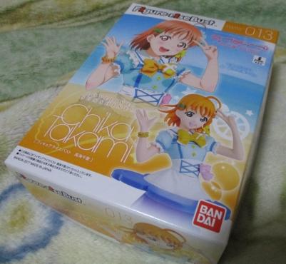 FB_LoveLiveSunshine_box_01a.jpg