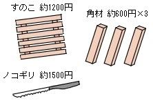 20170303-4.jpg