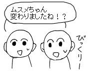 20170315-10.jpg