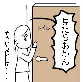 20170414-3.jpg
