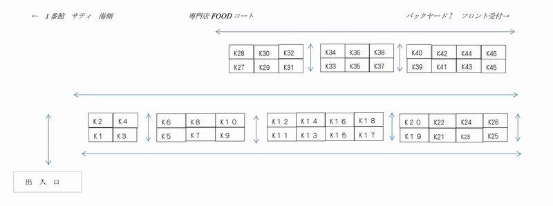 第37回2月26日新規エリアブース配置_01s