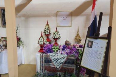 大使・大使夫人のテーブル・ディスプレイ・タイ王国