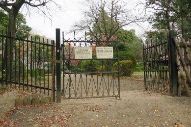 旧渋沢庭園&青淵文庫