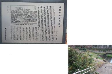 松崎弁財天洞窟跡