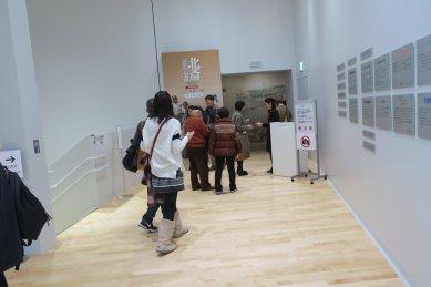 第一展示室入口
