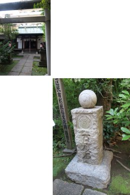 於岩稲荷田宮神社の鳥居・百度石