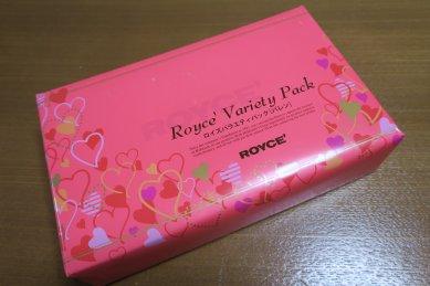 ROYCE'の包装