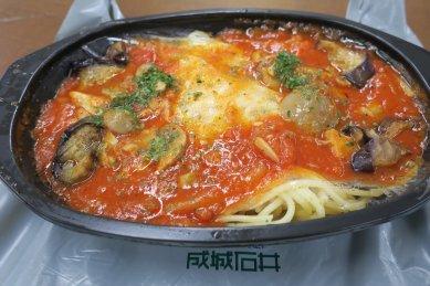 3種キノコと揚げ茄子のパルミジャーノのトマトソースパスタ