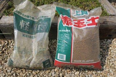 植替え用土