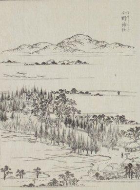小野神社(図会)
