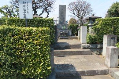 大正天皇生母・柳原愛子さんの墓