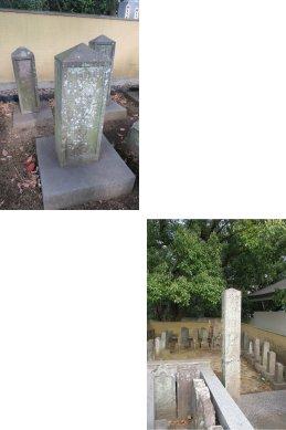 満願寺・細井広沢の墓か