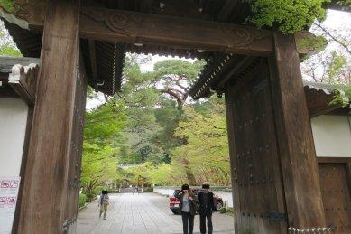 永観寺・総門