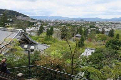 永観寺・多宝塔からの京の眺め