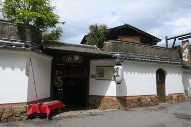 南禅寺・奥丹