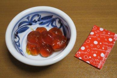コーラわらび餅withシュワシュワ炭酸パウダー付