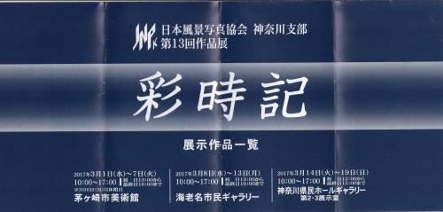 IMG_風景写真