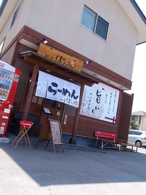 160430麺処ぼたん本店-外観