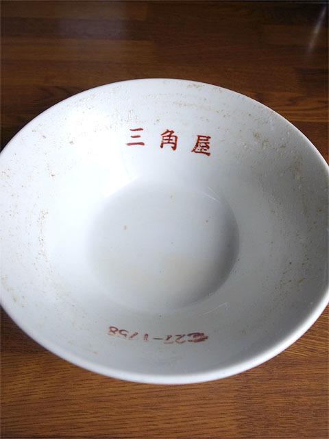 160501三角屋-中華そば・KK