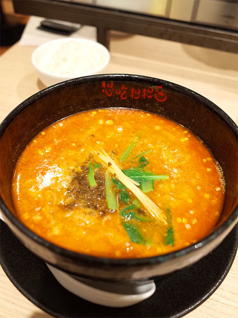 170211想吃担担面 栄店-生姜担担麺