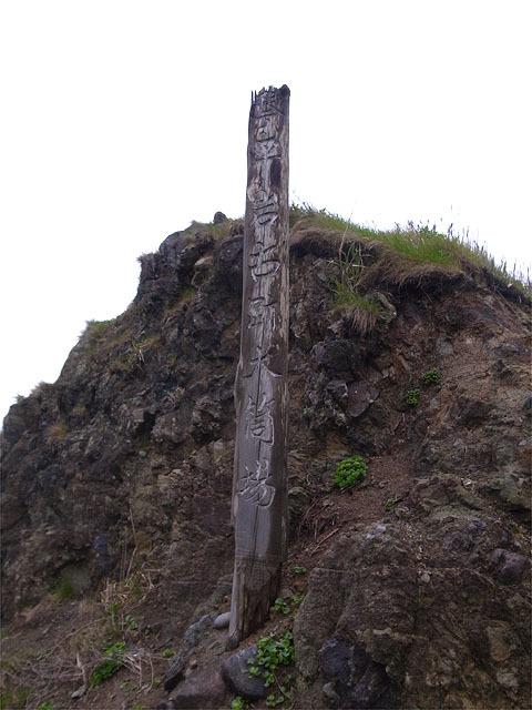 160502中華そば処 琴平荘-琴平岩