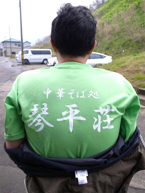160502中華そば処 琴平荘-週一兄さん