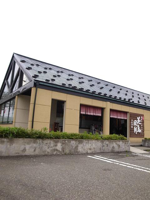 160502花鳥風月 鶴岡店-外観