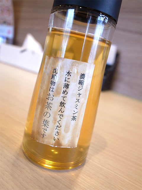 160502花鳥風月 鶴岡店-ジャスミン茶