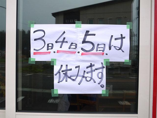 160503ここりこ-休み