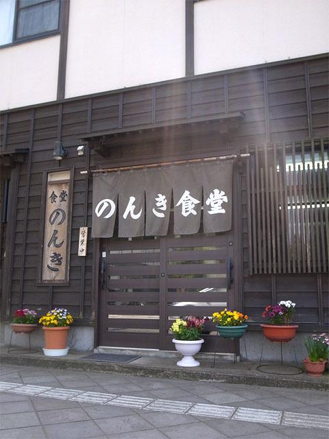 160503のんき食堂-外観